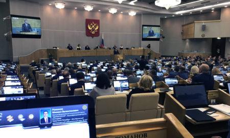Пленарное заседание депутатов Госдумы