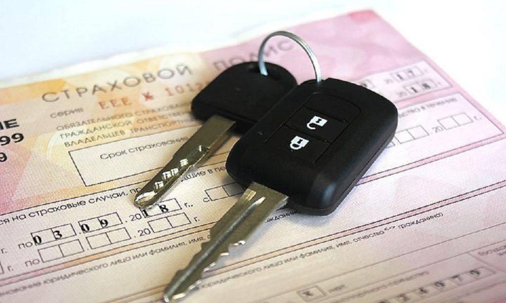 cab214b47da5d ... по изменению системы расчета цены ОСАГО без поправок, разрешающих  водителям выбирать срок действия страховки и размер страхового покрытия, сообщает  РБК.