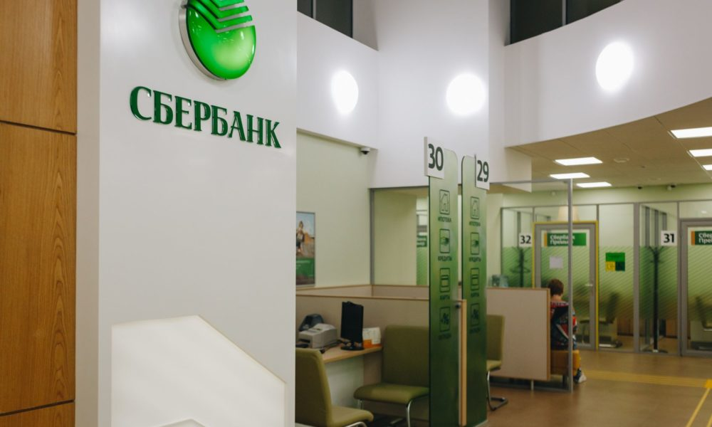Сбербанк оформил для предпринимателей Москвы кредитные ...
